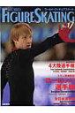 ワールド・フィギュアスケート(17)