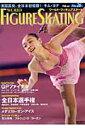 ワールド・フィギュアスケート(26)