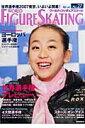 ワールド・フィギュアスケート(27)