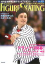 ワールド・フィギュアスケート(30)