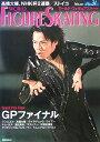 ワールド・フィギュアスケート(31)
