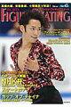 ワールド・フィギュアスケート(45)