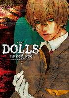 DOLLS(7)