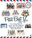 プッチベスト17 Blu-ray Disc【Blu-ray】 [ (V.A.) ]