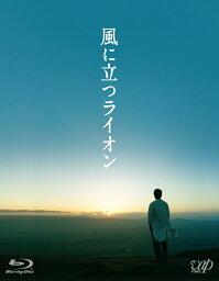 風に立つライオン 【Blu-ray】 [ <strong>真木よう子</strong> ]
