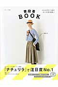 ������BOOK