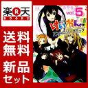 けいおん!アンソロジーコミック 1-5巻セット (Manga...
