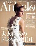 Anhelo(No 20)