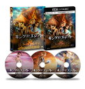 キング・オブ・エジプト 4K Ultra HD&3D&2D ブルーレイ(3枚組)(初回生産限定:アウタースリーブ付)【4K ULTRA HD】 [ ブレントン・スウェイツ ]
