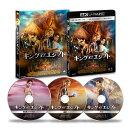 【予約】キング・オブ・エジプト 4K Ultra HD&3D&2D ブルーレイ(3枚組)(初回生産限定:アウタースリーブ付)【4K ULTRA HD】
