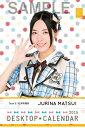 松井珠理奈 AKS2015 カレンダー SKE SKE48 発行年月:2014年12月中旬 ISBN:4971869374044 本 カレンダー・手帳・家計簿