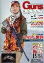 ガンズ・アンド・シューティング(vol.11) 銃・射撃・狩猟の専門誌 (ホビージャパンmook)