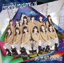 フラリ銀座/自由な国だから (初回限定盤B CD+DVD) モーニング娘。 039 18