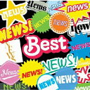 NEWS BEST [ NEWS ]