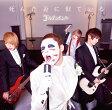 【雑貨】樽美酒研二 歌唱 (ボディースメルフレグランス(体臭付きカード)+CD)