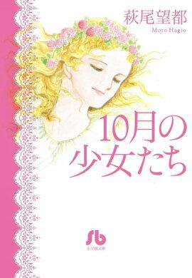 10��������