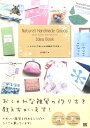 Natural handmade goods idea book [ 吉川智子 ]