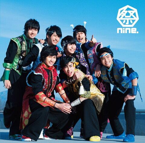 嗚呼、夢神輿 (パターンA CD+DVD) [ 祭nine. ]