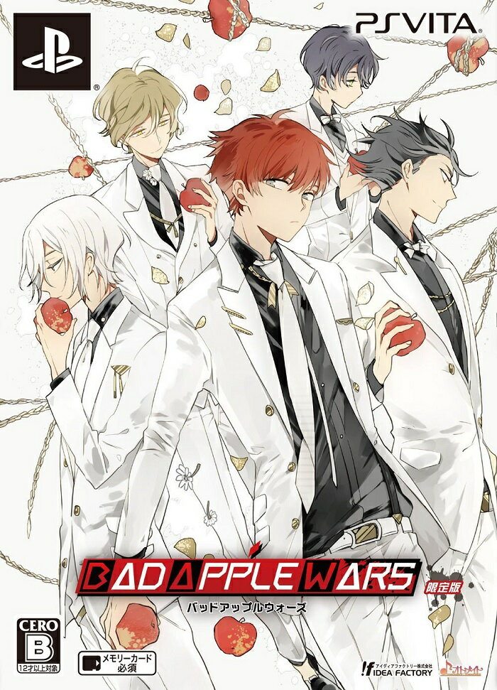 BAD APPLE WARS 限定版