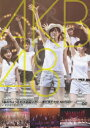 「春のちょっとだけ全国ツアー?まだまだだぜ AKB48!?」in 東京厚生年金会館 [ AKB48