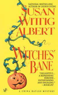 Witches��_Bane