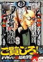 鬼灯の冷徹(27) (モーニング KC) [ 江口 夏実 ]