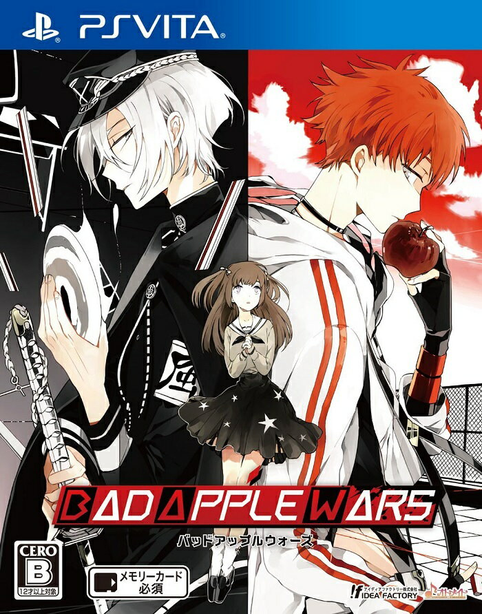 BAD APPLE WARS 通常版