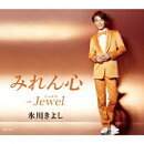 �ߤ��/Jewel(���奨��)