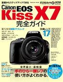 Canon��EOS��Kiss��X7����������