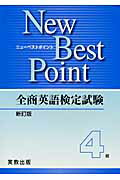 �����Ѹ측��New��Best��Point��4��˿�����