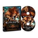 【予約】キング・オブ・エジプト DVD(2枚組)