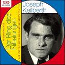 【輸入盤】『ニーベルングの指環』全曲 カイルベルト&バイロイト祝祭管弦楽団 ほか(1953 モノラル)(12CD) ワーグナー(1813-1883)