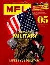 MFL(vol.05) ファッション・クルマ・アウトドア・ライフスタイル今 絶対買うべし!ミリタリーアイテムお買い物リスト!! (サンエイムック)