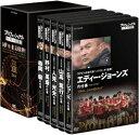 プロフェッショナル 仕事の流儀 DVD BOX 103 [ 森岡毅 ]