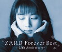 ZARD Forever Best?25th Anniversary? (数量限定生産) (季節限定