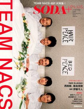 SODA+(Vol.5) TEAM NACS大特集!男劇団 青山表参道X 梅棒 (ぴあMOOK)