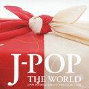 J-POP COVER BEST