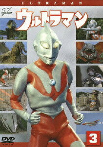 ウルトラマン Vol.3 [ 円谷英二 ]