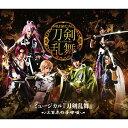 ミュージカル『刀剣乱舞』 〜三百年の子守唄〜【Blu-ray...
