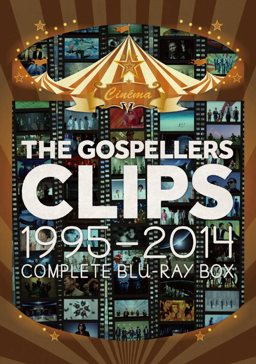 THE GOSPELLERS CLIPS 1995-2014 〜COMPLETE BLU-RAY BOX〜【Blu-ray】 [ ゴスペラーズ ]