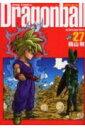 ドラゴンボール完全版(27) (ジャンプコミックス) [ 鳥山明 ]