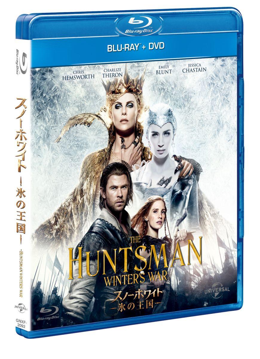 スノーホワイト-氷の王国- ブルーレイ+DVDセット【Blu-ray】