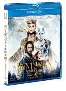 スノーホワイトー氷の王国ー ブルーレイ+DVDセット【Blu-ray】