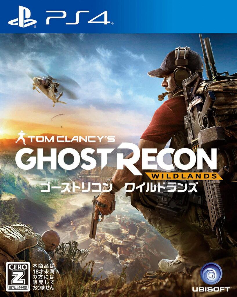【予約】ゴーストリコン ワイルドランズ PS4版