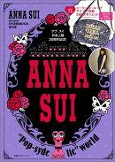ANNA SUI 20TH ANNIVERSARY! ��Pop-sydelic��world