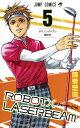 ROBOT×LASERBEAM 5 (ジャンプコミックス) [ 藤巻 忠俊 ]