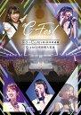 ℃-ute12年目突入記念 〜℃-Fes!Part1 9月5日も℃-uteの