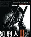 処刑人2【Blu-ray】