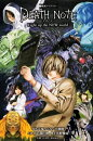 �Dz�Υ٥饤�� DEATH NOTE Light up the NEW world