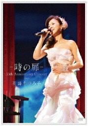 ー 時の扉 - 35th Anniversary Concert [ <strong>薬師丸ひろ子</strong> ]